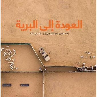Al-Awdat 'ilaa al-Baria by James Duthie - 9781999926724 Book