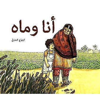Mah And Me by Ibtihaj Al Harthi - 9789927119897 Book
