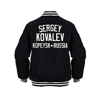 Sergey Kovalev Boxing Legend Jacket