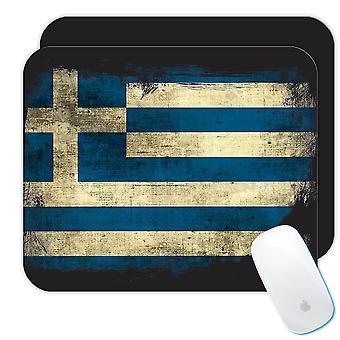 هدية Mousepad : اليونان بالأسى