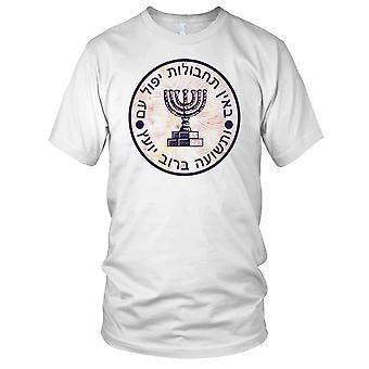 Israël inlichtingendienst Mossad Seal Grunge Effect Mens T Shirt