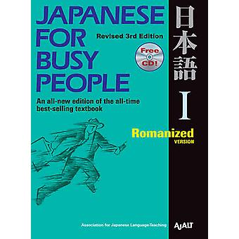 Japanese for Busy People 1 - Romanized Version (3rd edition) by AJALT