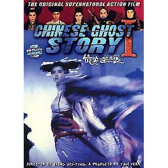 Historia de fantasmas chinos #1 Dvd 2011 Remake -Vd7521A