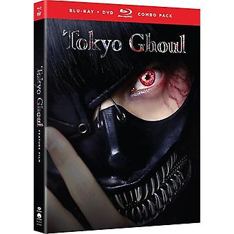 Tokyo Ghoul: The Movie [Blu-ray] USA import