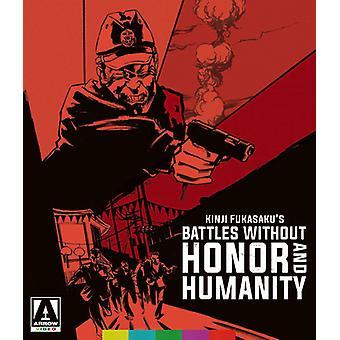 戦いのない名誉と人間性 [ブルーレイ] 米国のインポート