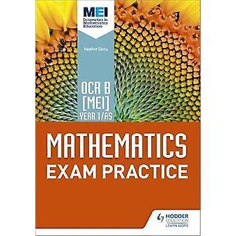 OCR B [メイ] 年 1/として数学試験練習 1 月デンジャー フィールド-
