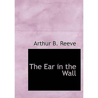 الإذن في الجدار كبير النسخة المطبوعة بريف آند آرثر باء