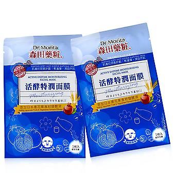 Active Enzyme Moisturizing Facial Mask 7pcs