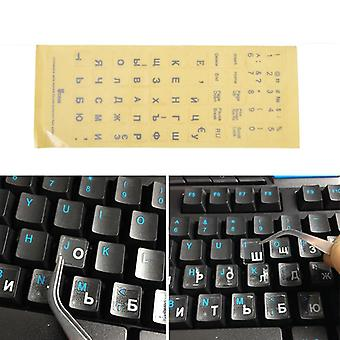 Waterproof And Dustproof, Russian Letter Transparent Keyboard Stickers