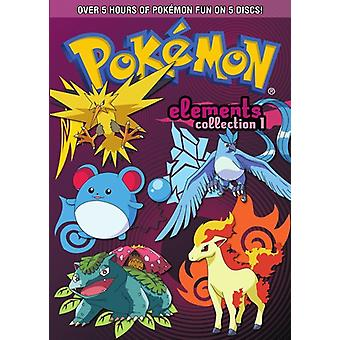 Pokemon Elements: Collection Pt. 1 [DVD] USA import