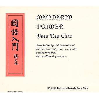Yuen Ren Chao - mandarín cartilla [CD] USA importar