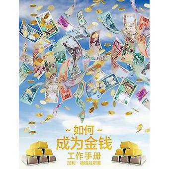 How To Become Money Workbook  Simplified Chinese by Douglas & Gary M.