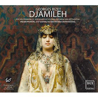 Bizet / Feinstein / Poznan Philharmonic Orch - Djamileh [CD] USA import
