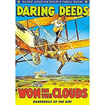 Hiljainen ilmailun kaksinkertainen ominaisuus: rohkea tekoja/voitti [DVD] USA Import