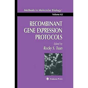 トゥアン ・ ロッキー米によって遺伝子の組換え発現プロトコール