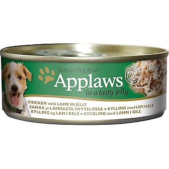 Applaws Dog Can Food Chicken With Lamb In Jelly 156g (Pack of 16)