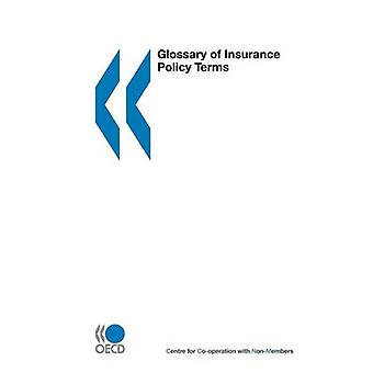 OECD 出版による保険契約条件の用語集