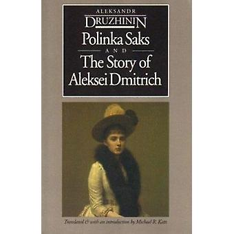 Polinka Saks and Aleksei Dmitrich's Story by Aleksandr Druzhinin - Mi