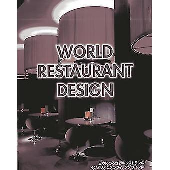 World Restaurant Design by Alpha Books - 9784568504248 Book