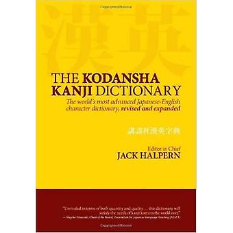 The Kodansha Kanji Dictionary - The World's Most Advanced Japanese-Eng