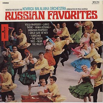 Kovriga Balalaika Orchestra - Russian Favorites [CD] USA import