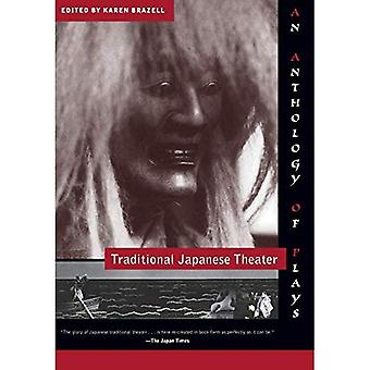Traditioneel Japans Theater: An Anthology of Plays