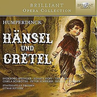 Ingeborg Springer - Humperdinck: Hansel Und Gretel [CD] USA import