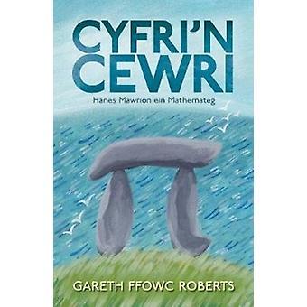 Cyfrin Cewri by Gareth Ffowc Roberts