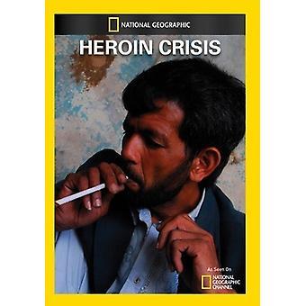 Heroin-Krise [DVD] USA-import