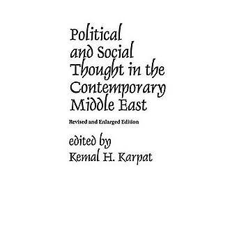 الفكر السياسي والاجتماعي في الشرق الأوسط المعاصر بكمال كاربات &