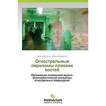 Ognestrelnye Perelomy Ploskikh Kostey door Dubrovin Ivan