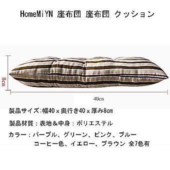 Square stripe strap cushion