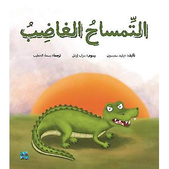 The Angry Crocodile by David Simpson - 9789927129308 Book
