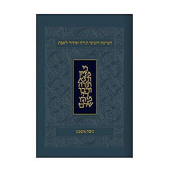 Koren Shabbat Chumash: Ashkenaz