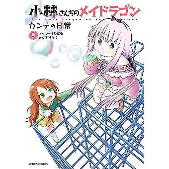 Miss Kobayashi's Dragon Maid Kanna's Daily Life Vol 8 Miss Kobayashi's Dragon Maid Kanna's Daily Life 8