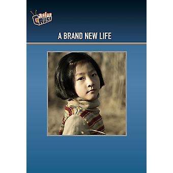 Brand New Life [DVD] USA import