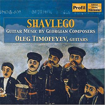 Oleg Timofeyev - Shavlego: Guitar Music by Georgian Composers [CD] USA import