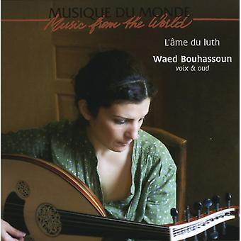 Waed Bouhassoun - L'Ame Du Luth [CD] USA import