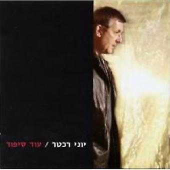 Yoni Rechter - Another Story [CD] USA import