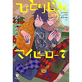 Hitorijime My Hero 7 by Memeko Arii - 9781632369314 Book