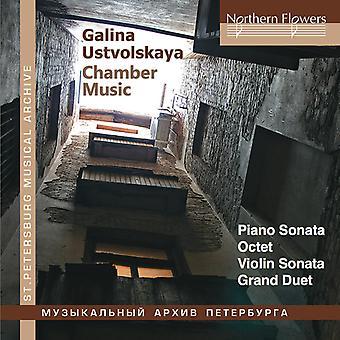 Waiman, Mikhail /Malov, Oleg / Karandashova, Maria - Galina Ustvolskaya: Chamber Music [CD] USA import
