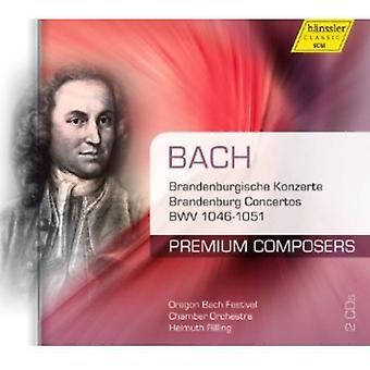 J.S. Bach - Bach: Brandenburgische Konzerte [CD] USA import