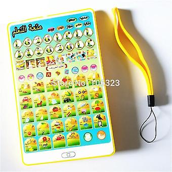 English And  Arabic Mini Ipad, Design For