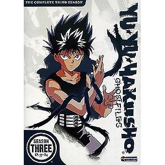 Yu Yu Hakusho: Season 3 [DVD] USA import