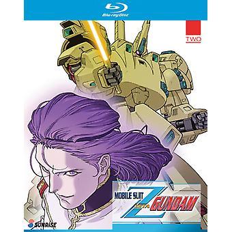 Mobile Suit Zeta Gundam Part 2 Collection [Blu-ray] USA import