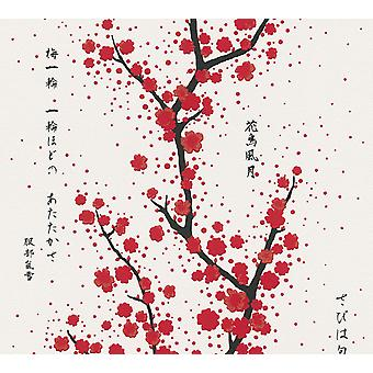 Asian Fusion Japanese Blossom Trees In Red And Black High Quality Paste The Wall