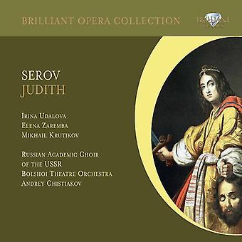 Judith Serov - Serov: Judith [CD] USA import