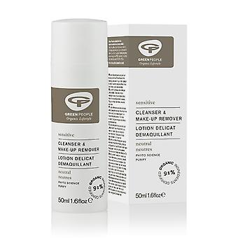 Green People, Neutral Scent Free Cleanser, 50ml