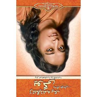 Autobiography of a Yogi Farsi by Yogananda & Paramahansa