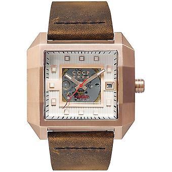 CCCP - Wristwatch - Herrren - CHAKHAVA - CP-7058-04 - White / Brown